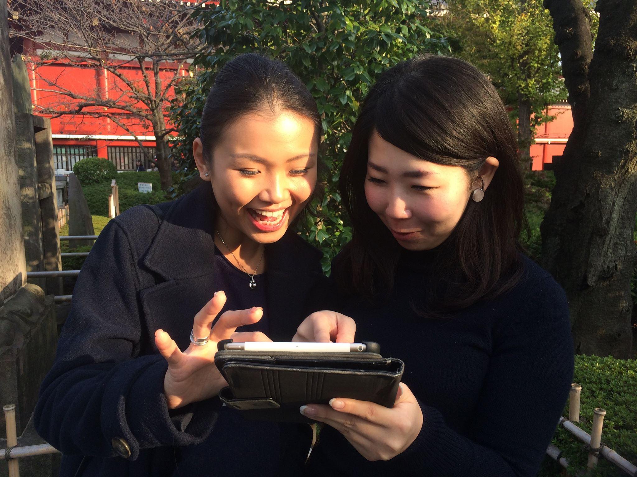 Angel and Misako