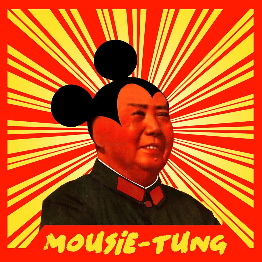 maosie tung-sm.jpg