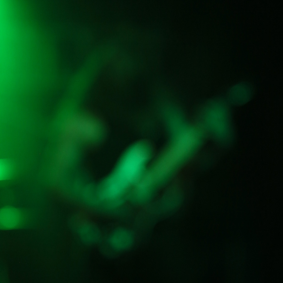 Soft Guitarist