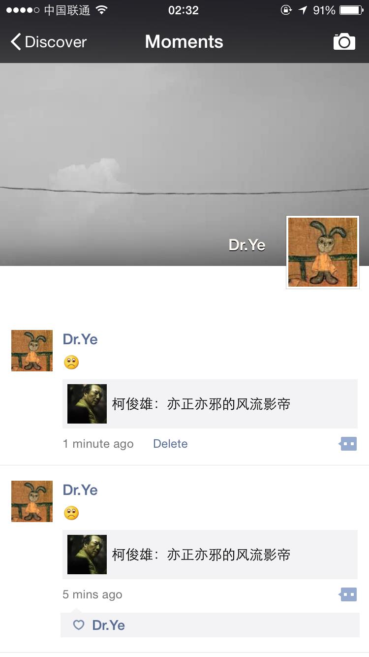 成为Dr.Ye.jpg