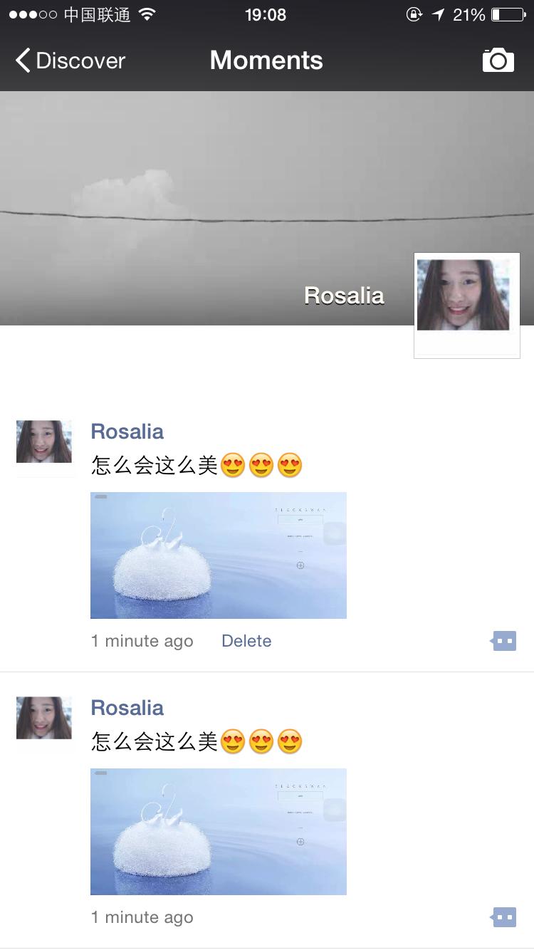成为Rosalia.jpg