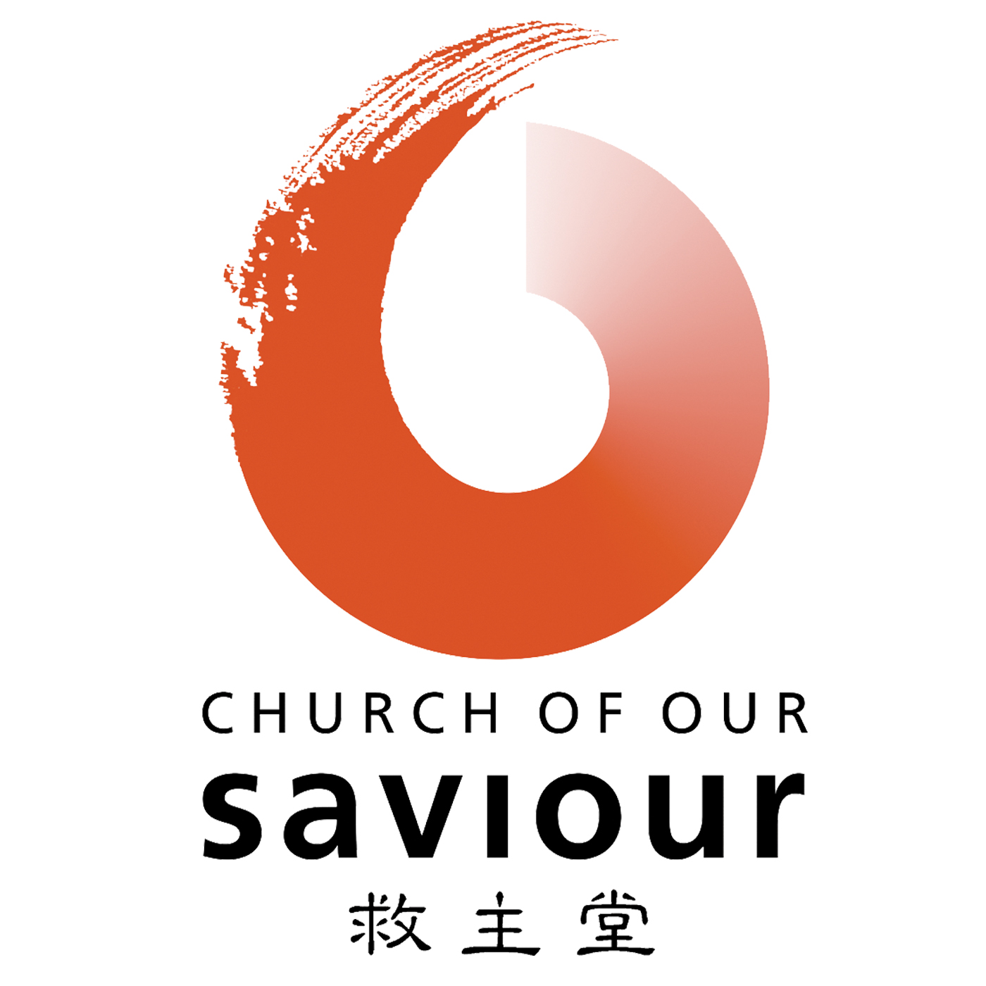 COOS Church of Our Saviour - Strengths School (StrengthsFinder Singapore Asia).jpg