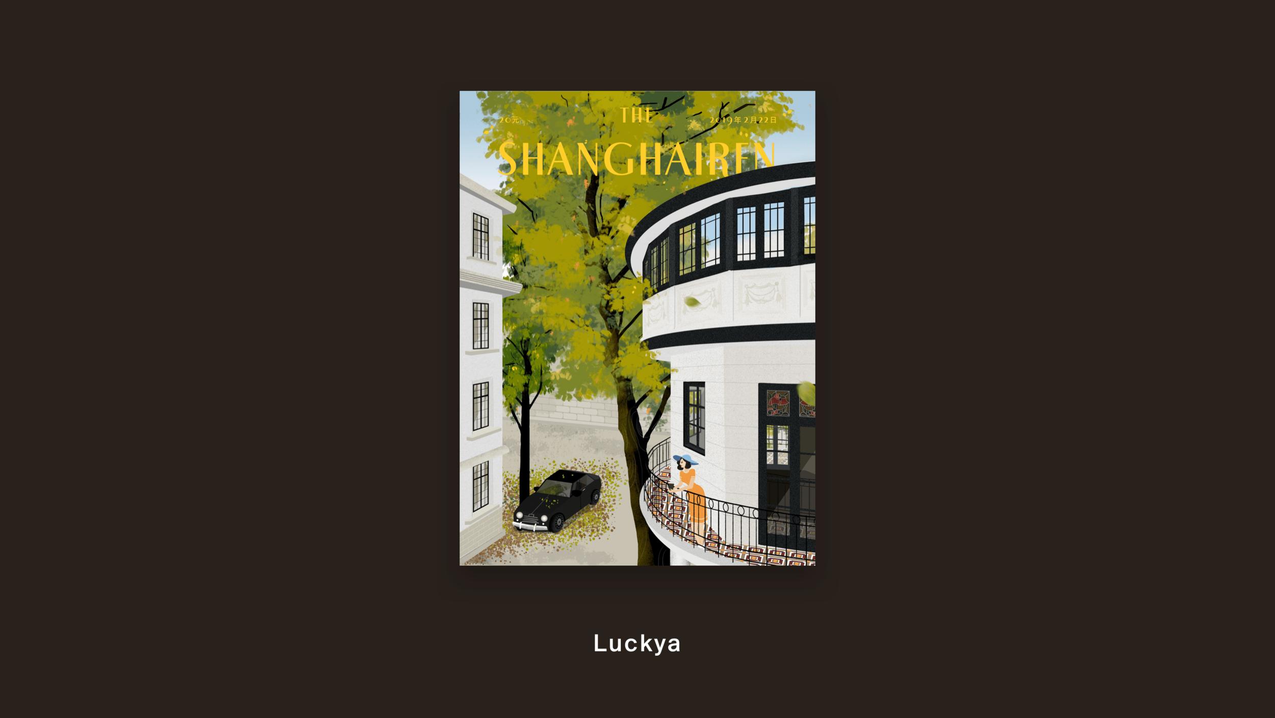 © Luckya