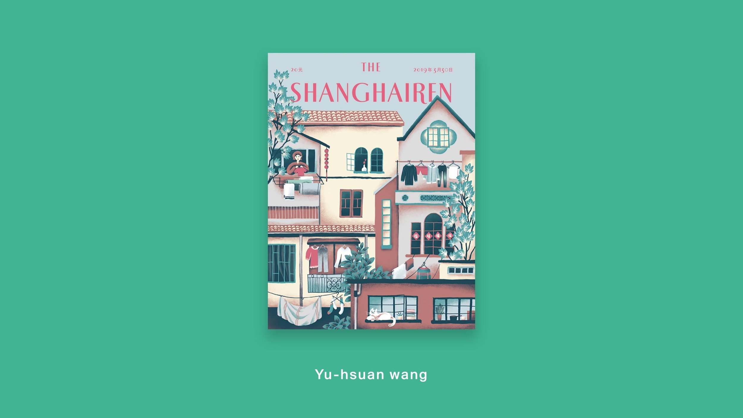 © Yu-hsuan wang