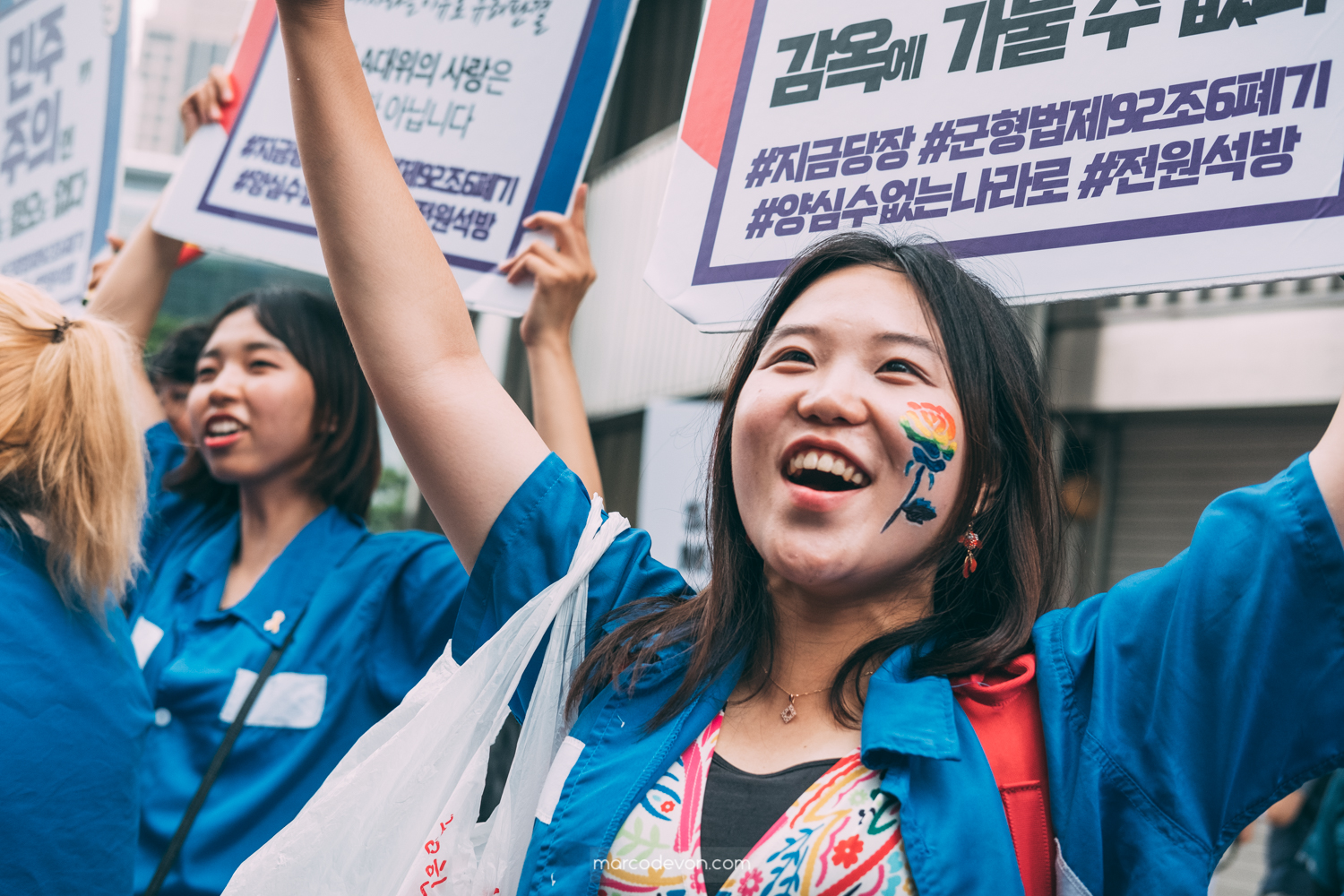 seoul pride photographer 22
