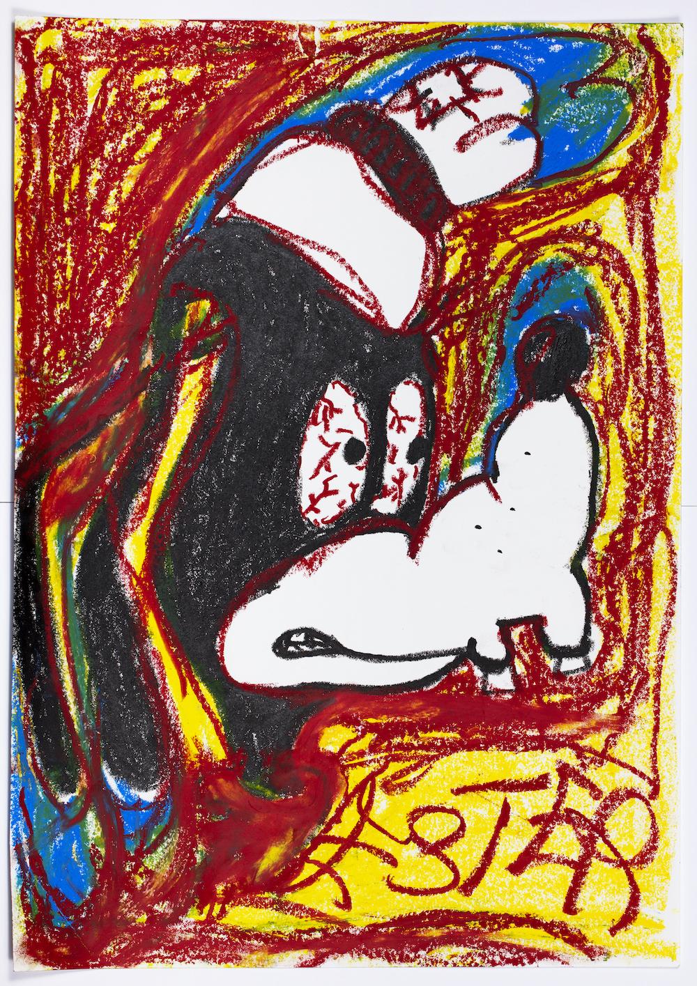 Untitled , 2019. Pastel on paper. 42 x 30 cm.