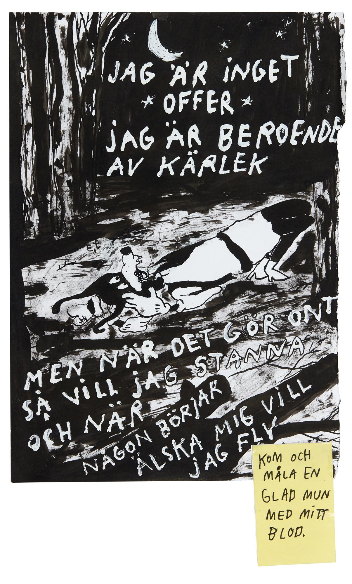 Ester Eriksson  Untitled    2017 Ink on paper 35 x 22 cm