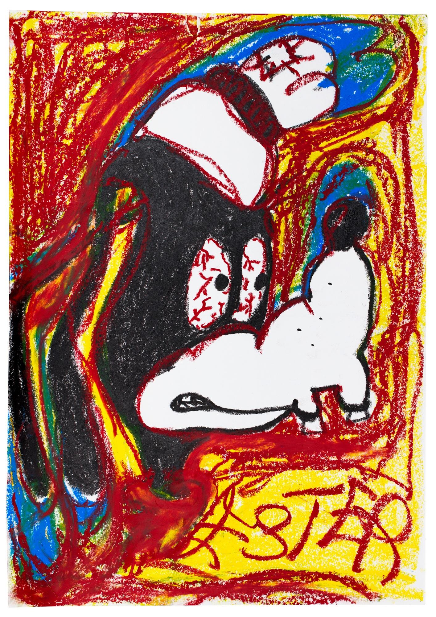 Ester Eriksson  Untitled    2019 Pastel on paper 42 x 30 cm