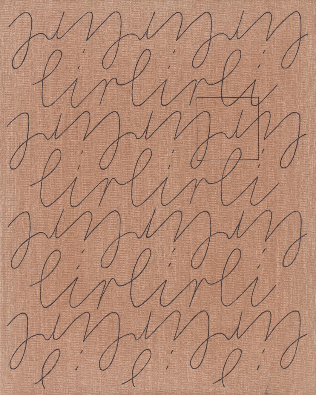Norberg & Sundén  IRL  2019 Acrylic on linen cloth 55 x 44 cm