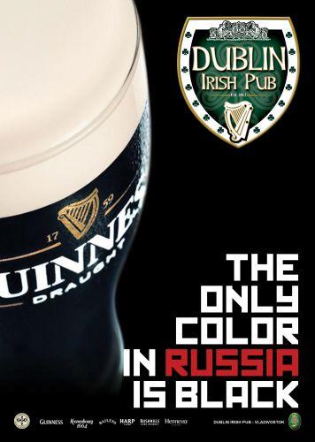 The Importance of Branding - Guiness and Irish pub branding example.