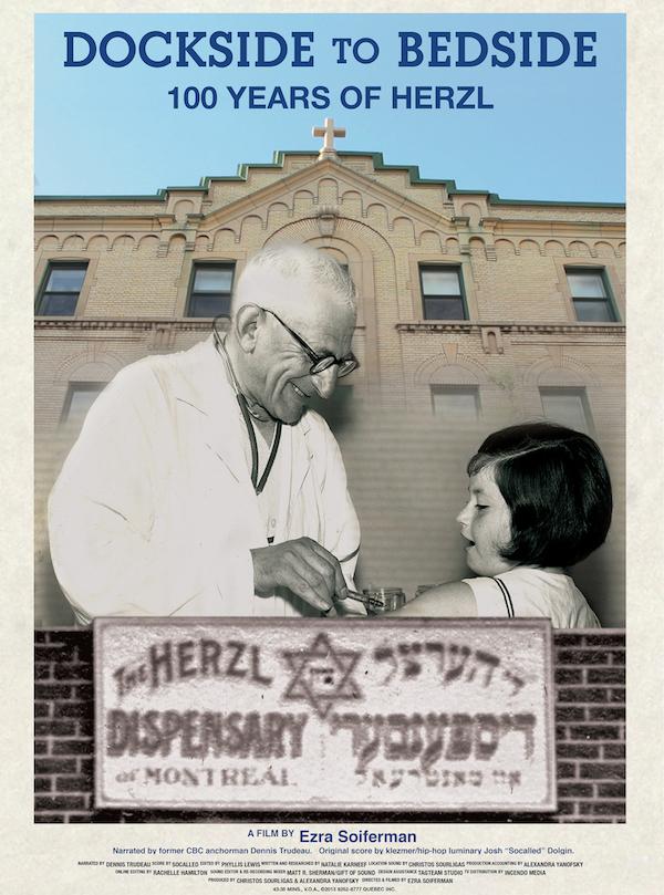 Herzl poster - SM.jpg