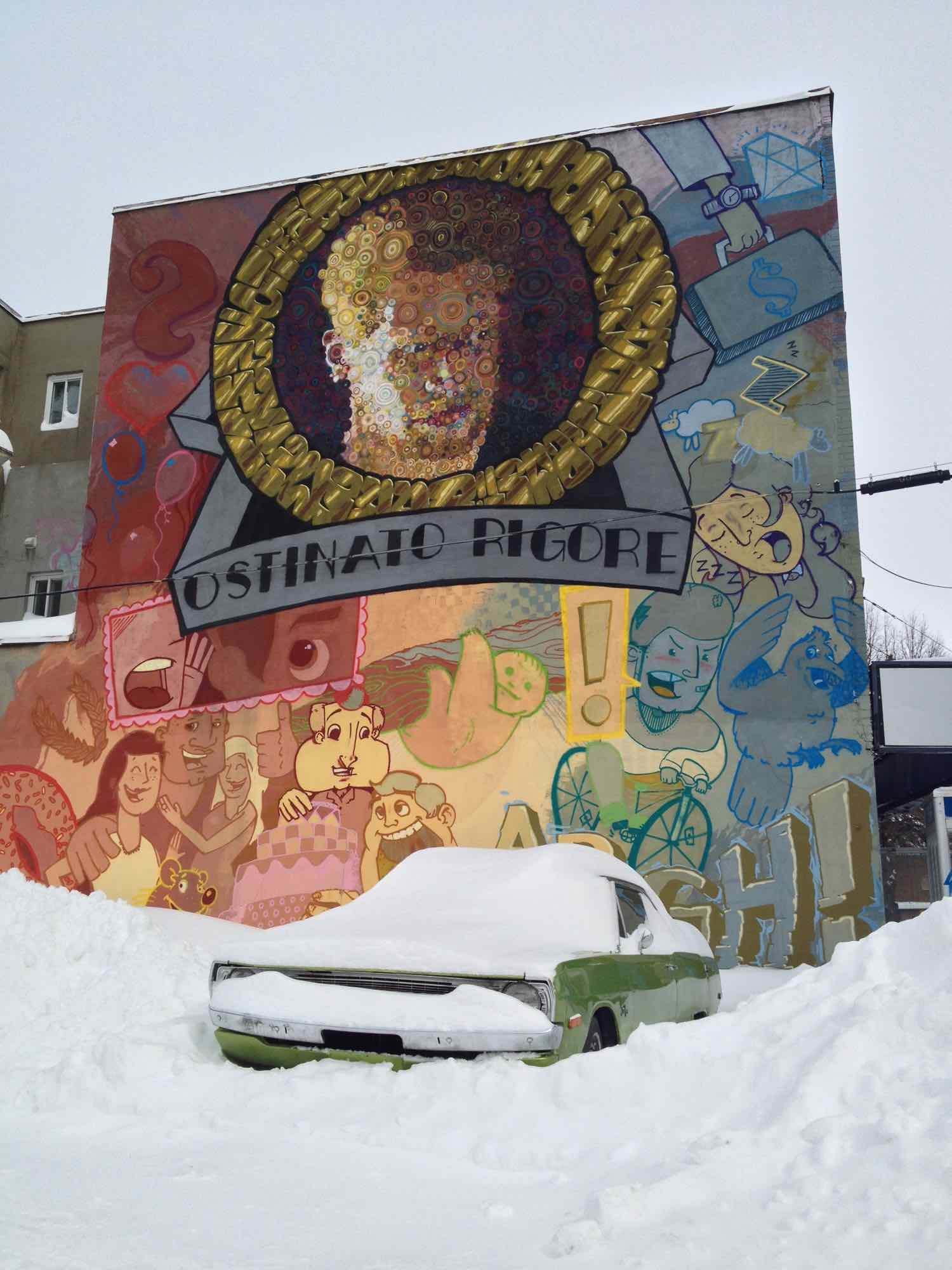 The_Walls_Of_Montreal-Ezra_Soiferman - 32.jpg