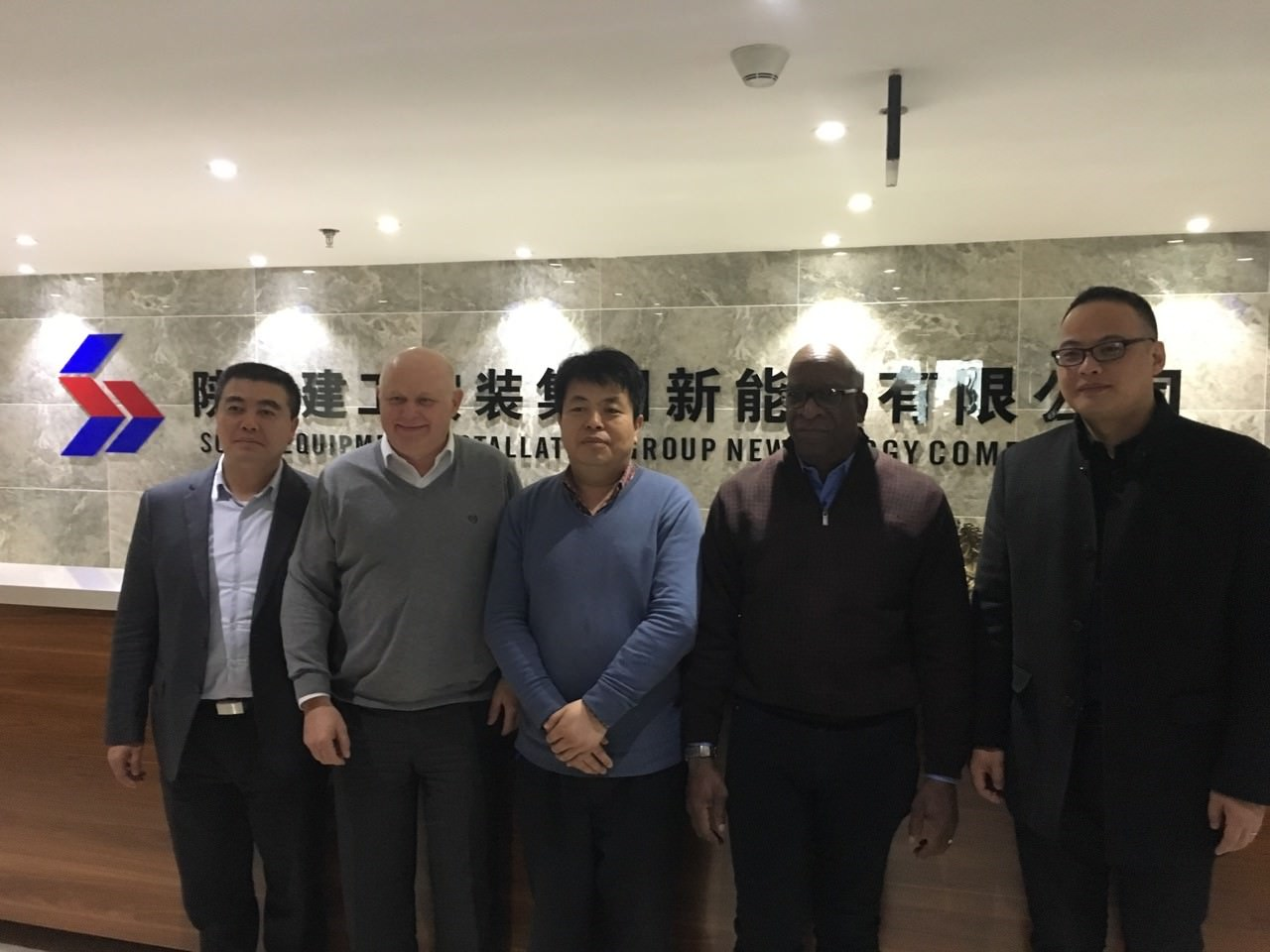 SCEGC , Henley and GHTE Executives at SCEGC New Energy Co., China