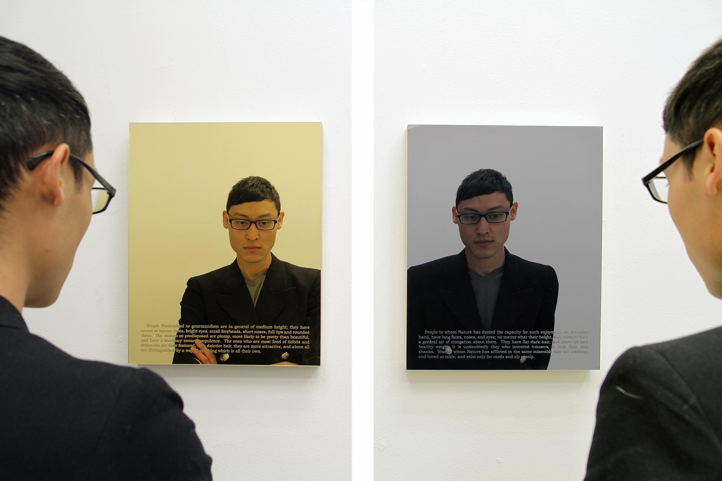 Sensual Predestination (for Jean Anthelme Brillat-Savarin)  (participation view) 2011 Laser-engraved mirrored plexiglass, wood 16X20 inches