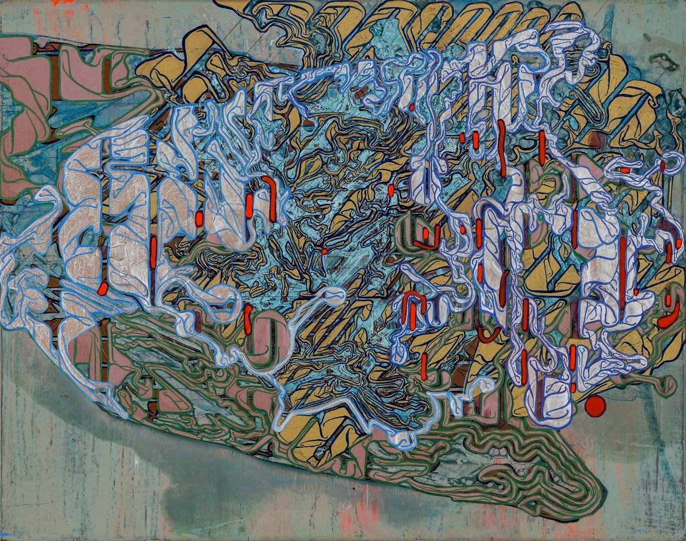 """'Megillah', 10"""" x 14"""", acrylic on canvas"""