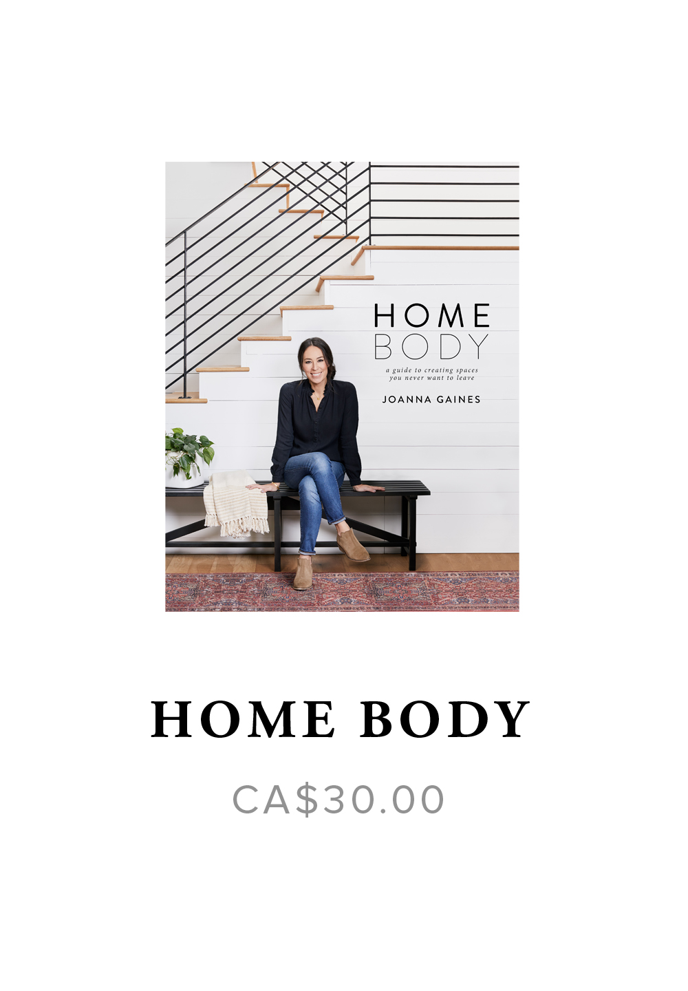 PRODUCT_homebody.jpg