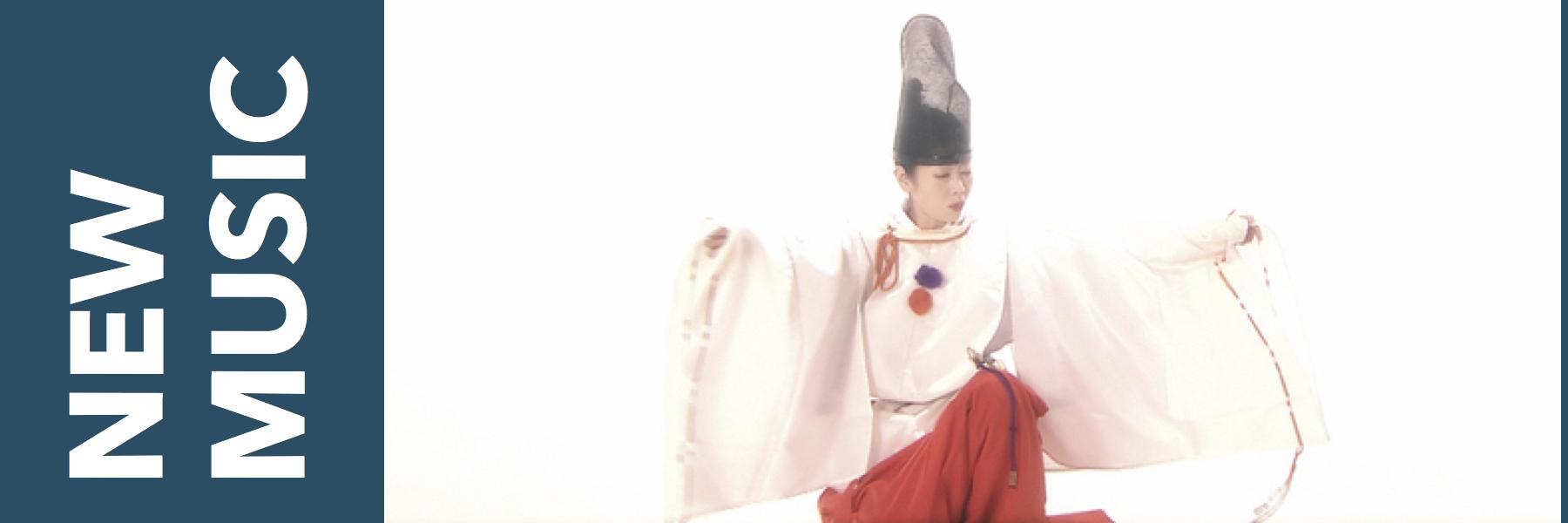 Masaoka New Music.jpg