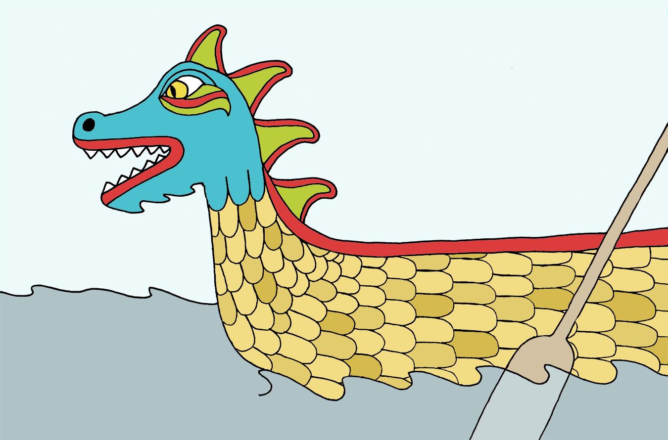 dragon_boat2.jpg