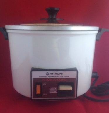 Rice is a critical part of the South Louisiana diet and economy. Check out this article on the history of the Hitachi rice cooker in Louisiana.