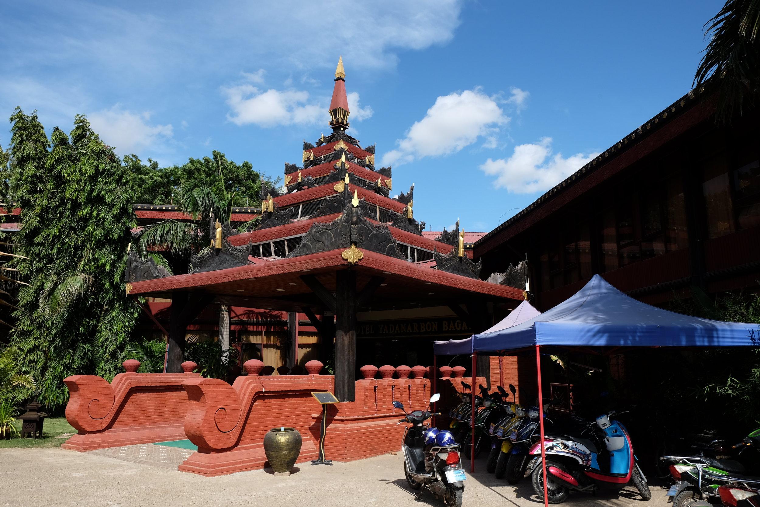 Hotel Yadanarbon, New Bagan