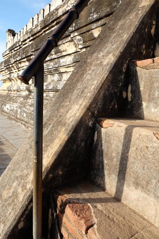 Steps to Shwesandaw