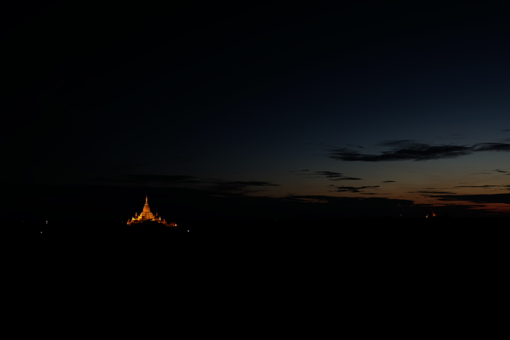 Ananda Temple at first light