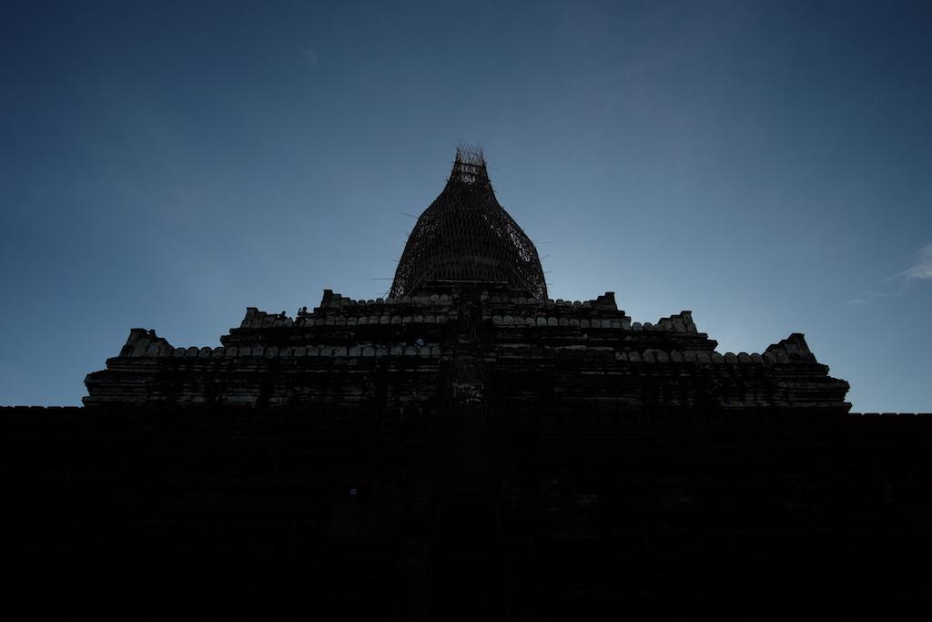 Silhouette of Shwesandaw