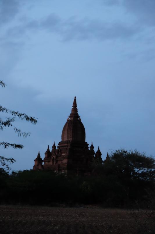 The Unnamed Pagoda