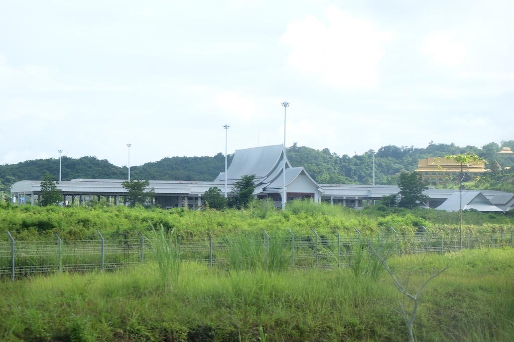 Laos Immigration
