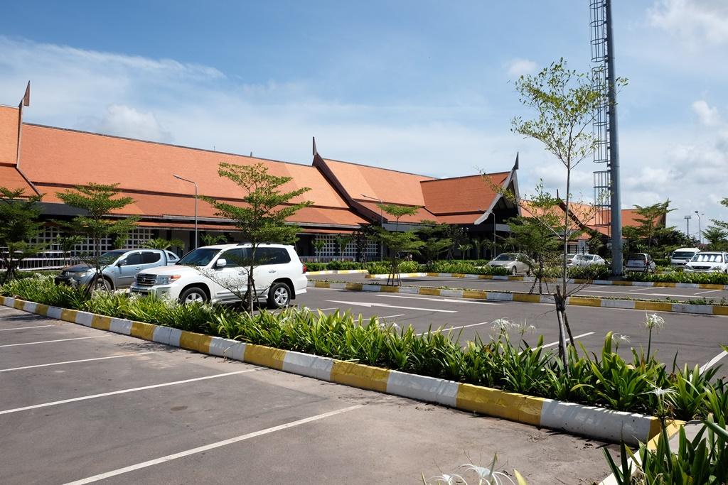 Siem Reap International Airport
