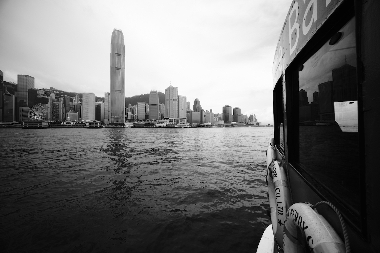 Crossing Victoria Harbour by Star Ferry