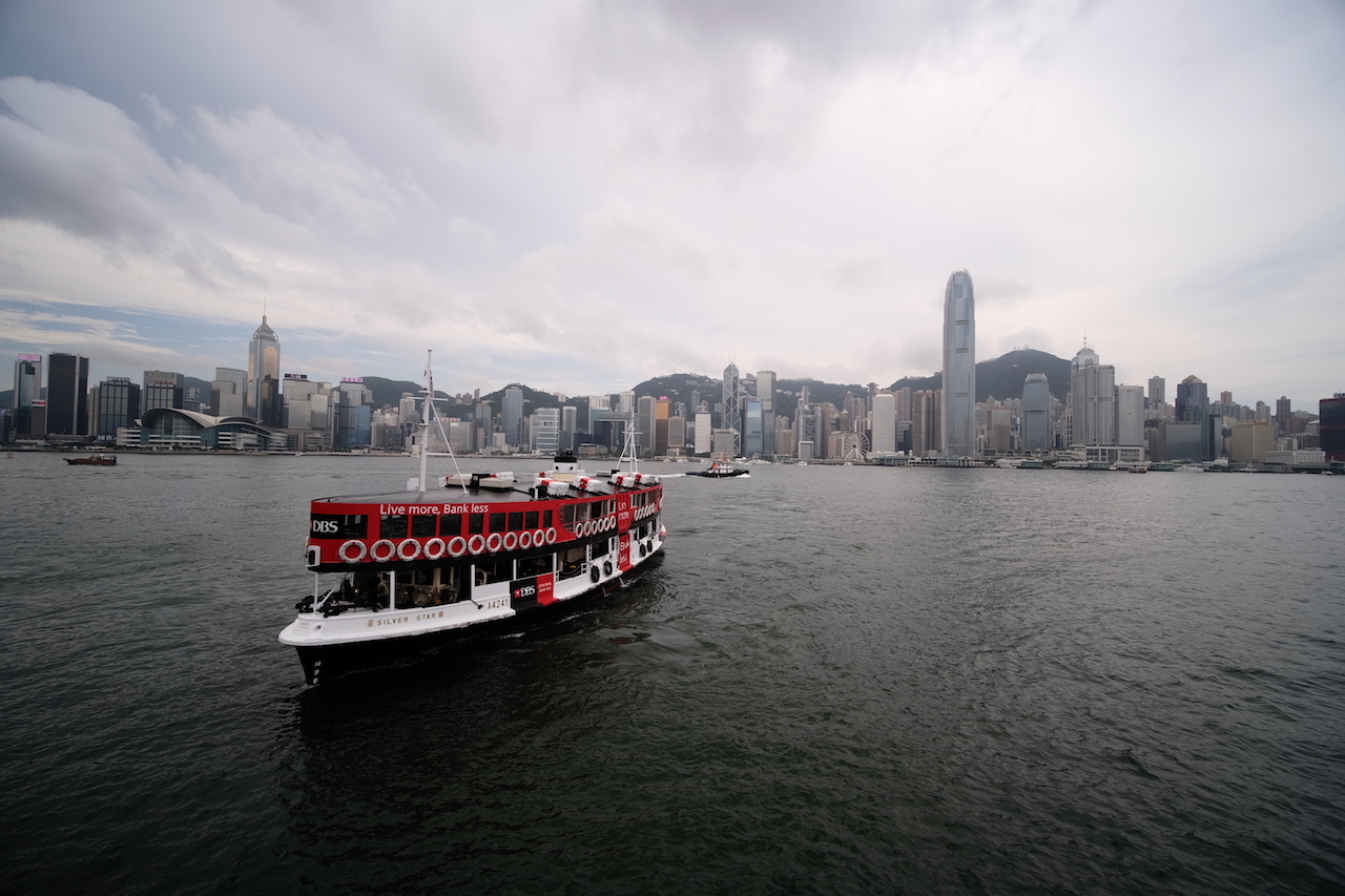 Star Ferry and Hong Kong
