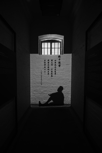 Projected image in prison cell, Tai Kwun Centre
