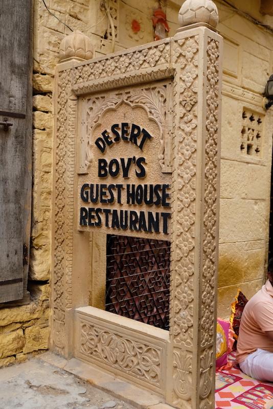 Desert Boys Guest House