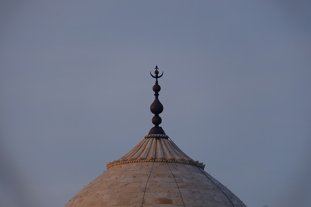 Main finial topped with crescent moon