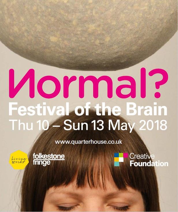 festival of the brain.jpg
