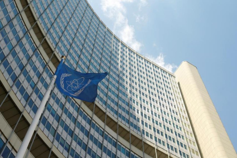 IAEA Flag.jpg