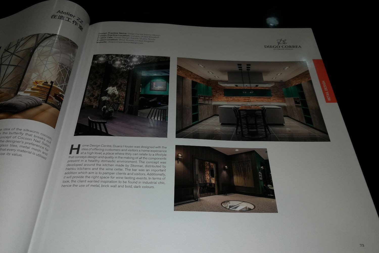A page from the SBID International Design Awards book, showing Diego's work