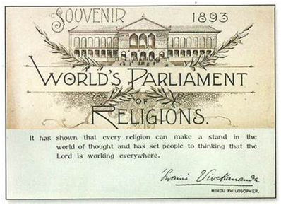 A souvenir from the 1893 World's Parliament of Religions – Photo: Chicago Vedanta