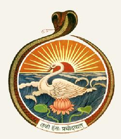 The emblem of the Ramakrishna Order