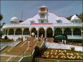 Universal Peace Hall at Mount Abu, India, headquarters of the Brahma Kumaris.
