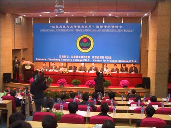 "400 teachers and students attended this conference on ""Process Thinking and Higher Education Reform"" in 2005, co-sponsored by the Center for Process Studies in Claremont. – Photo: Postmodernchina.org"