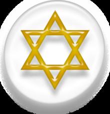 The Star of David – Photo: Wikipedia