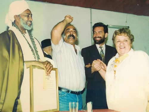 Interfaith gathering in Netanya, 1992. Sheikh Assaliyah, Sheikh Ishak Iddris Sakhouta of Egypt, Rabbi     David Rosen, and the late Ms. Shulamit Katzenelson – Photo:    RDR