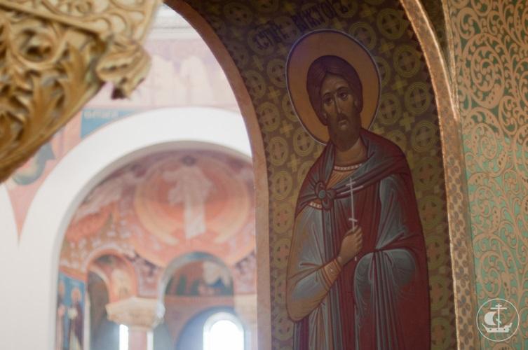 Photo:    Saint-Petersburg Theological Academy, C.c. 2.0, nd