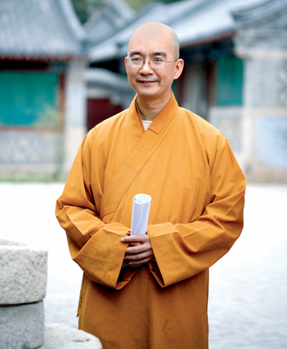 Venerable Xuecheng – Photo:    Wikimedia