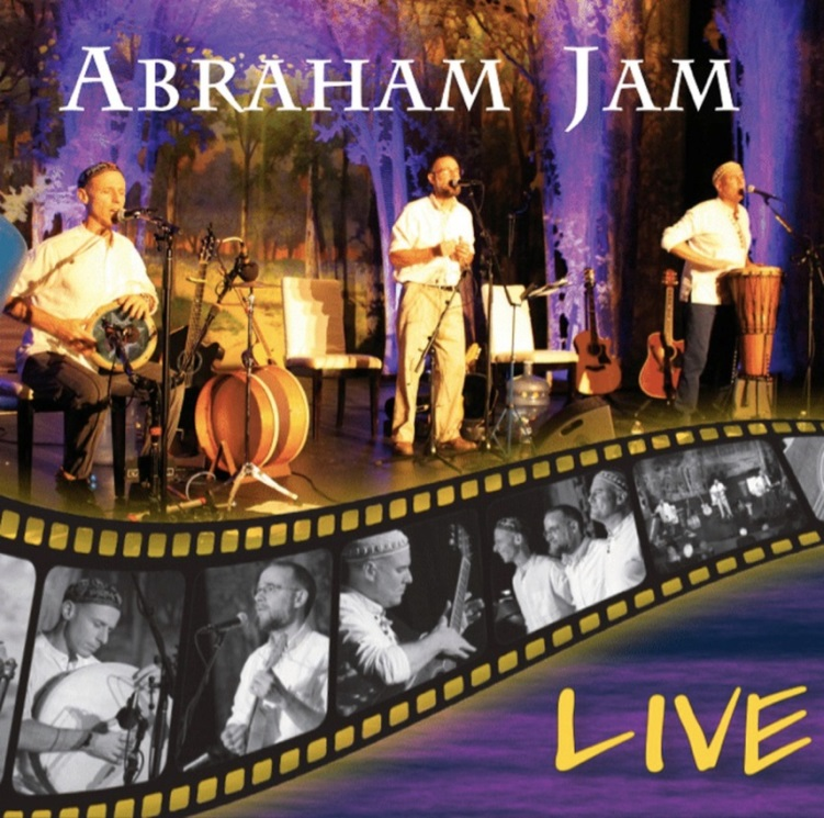 Their first CD cover – Photo:    Abraham Jam