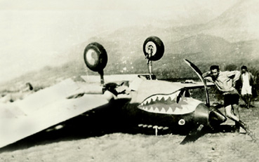 Another damaged P40