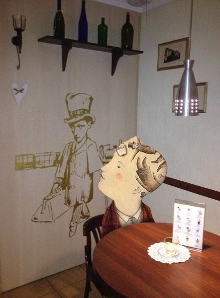 Bruno Cafe in Drohobych
