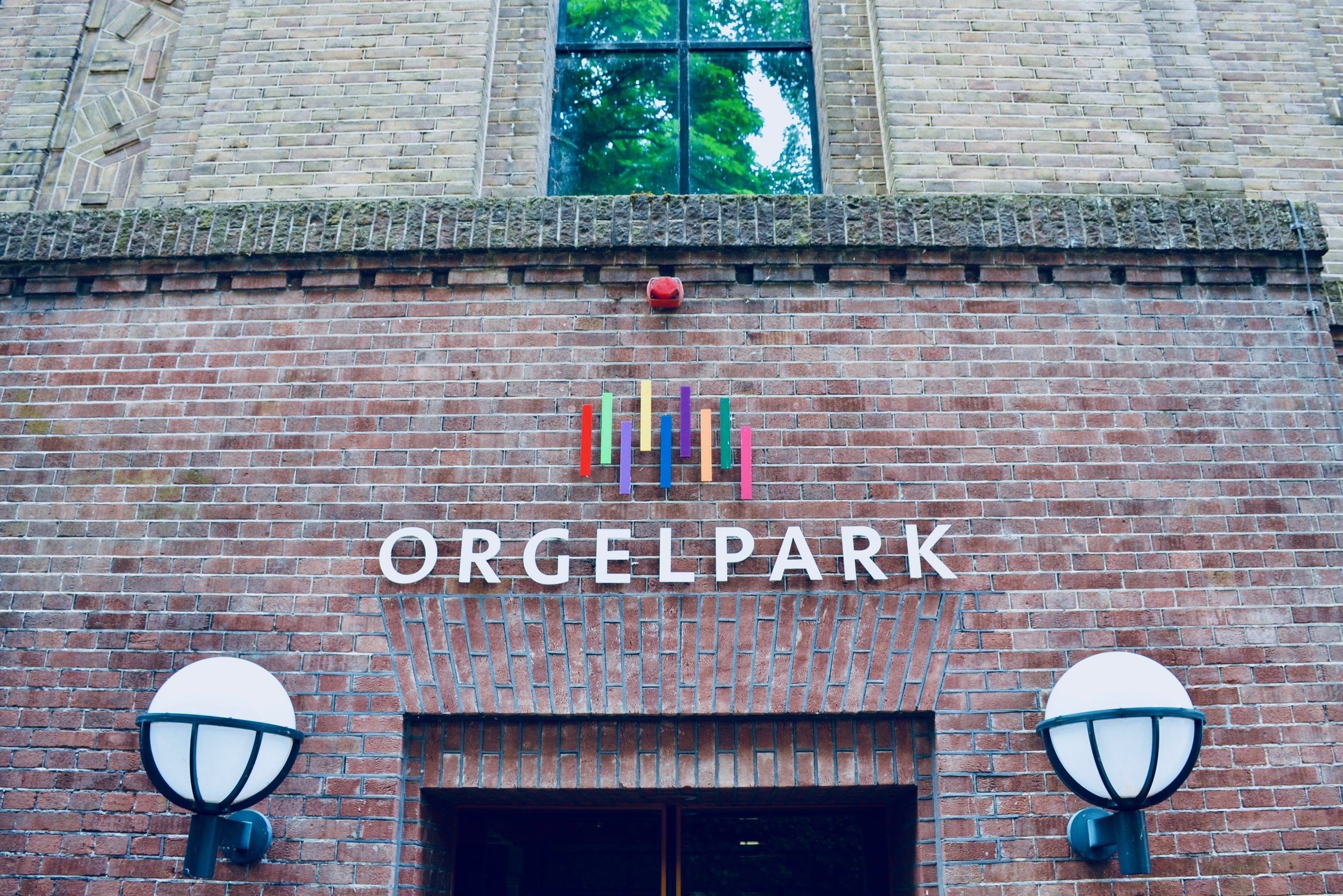 Entrance to the Orgelpark, Amsterdam